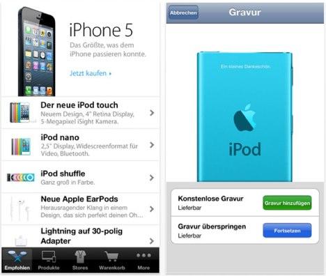 apple_store_app24