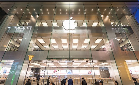 apple_Store_hongkong1
