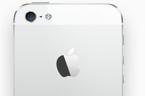 Apple logo iphone 5