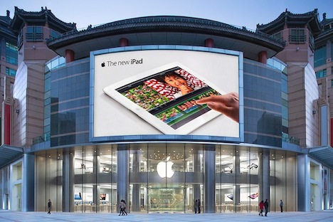 applestore_china