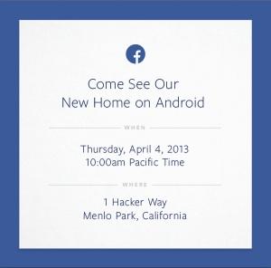 facebook_android_invite