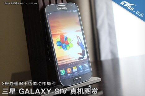 galaxy_S4_leaked1