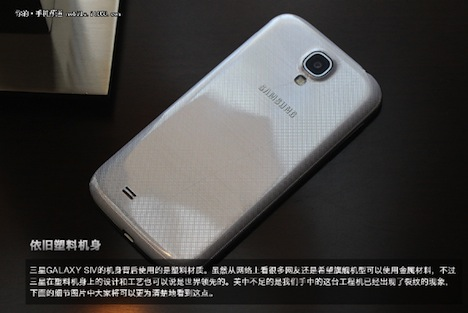 galaxy_S4_leaked2