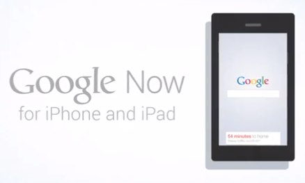 google_now_promo_video