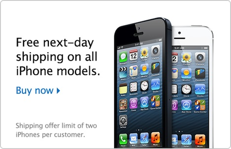 iphone_free_shipping