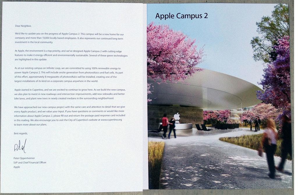 campus2_feedback