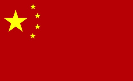 china_flagge