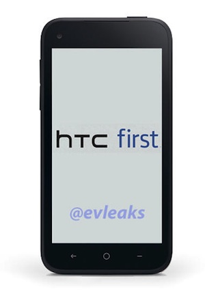 htc_first_leak