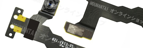 iphone5_kamera_bauteil2