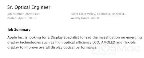job_flex_displays