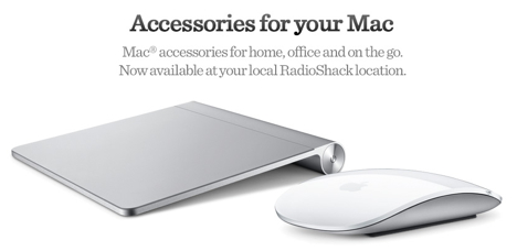 apple erweitert mac zubeh r verkauf auf 4700 radio shack. Black Bedroom Furniture Sets. Home Design Ideas