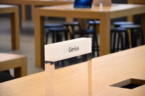 apple_store_genius