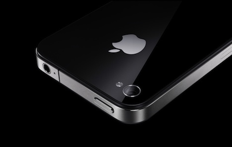 iphone4_powerbutton