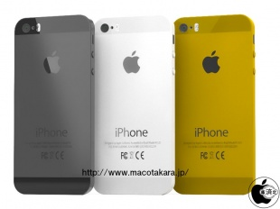 iPhone 5S-gold