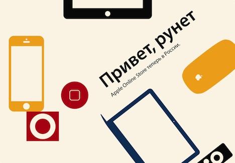 russland_online_Store