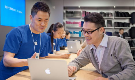 Genius Bar Apple