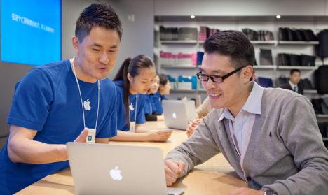 Genius Bar Apple