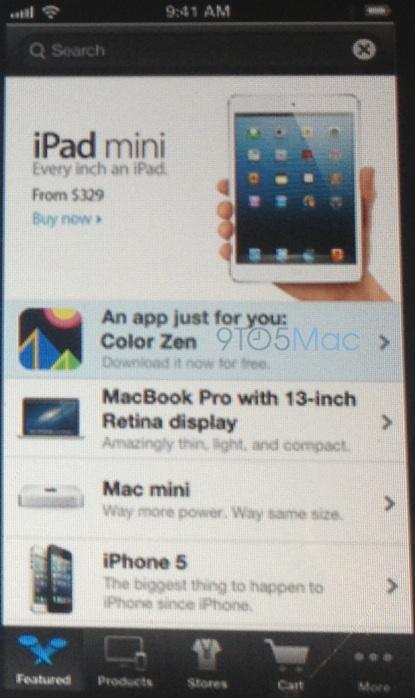 apple_store_app_neu
