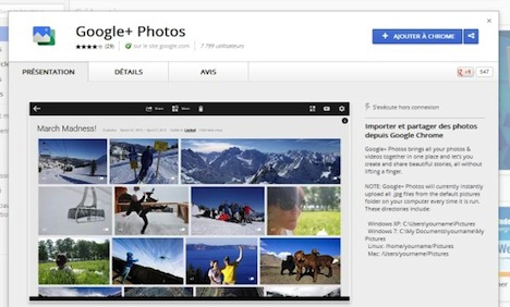 google_photods1