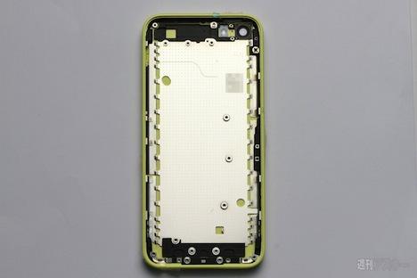 iPhone Light Innen