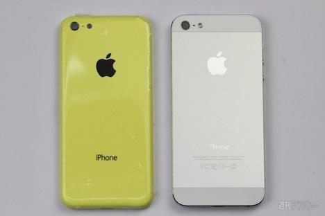 iPhone Light Rückseite