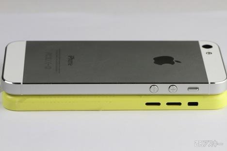 iPhone Light Seite