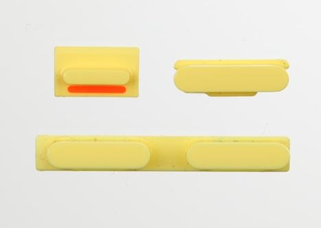 5c_volume_yellow