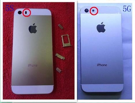 iphone5s_komp7