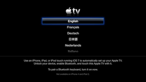 applev_touch_setup3