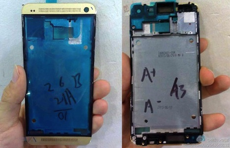 htc_one_gold_leak