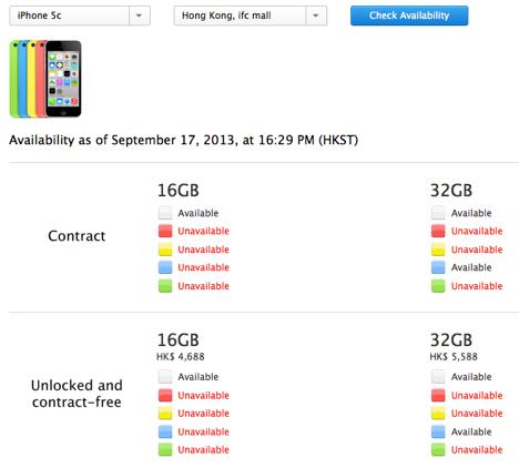 iphone5c_hk_ausverkauft