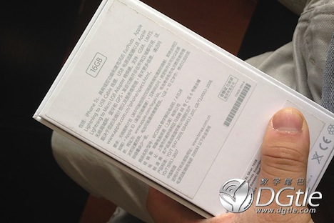 iphone5s_unboxing2