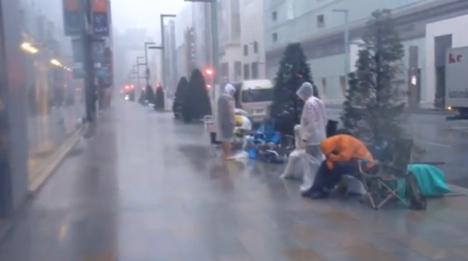 japan_taifun