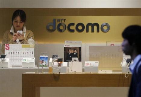 ntt-docomo-japan