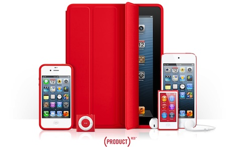 product_red