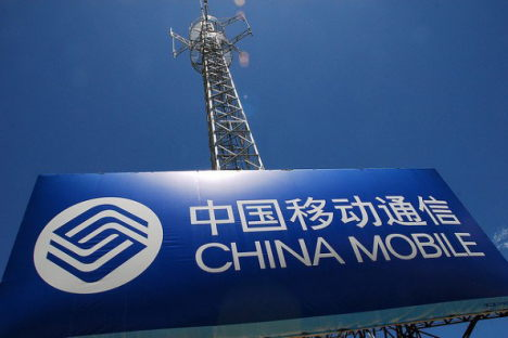 china-mobile-cell-tower