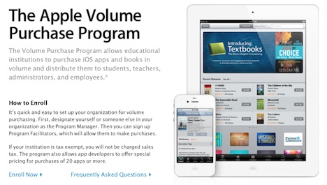 mac_apps_volume