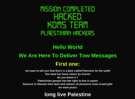 whatsapp_hacked