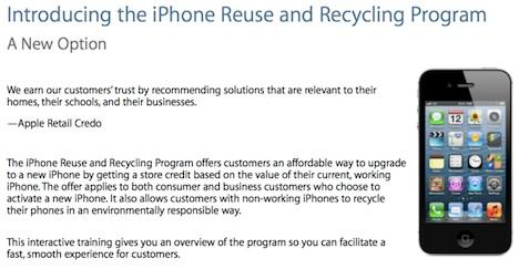 iphone_reuse