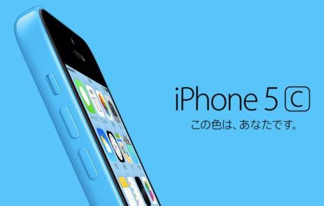 japan-iphone-5c