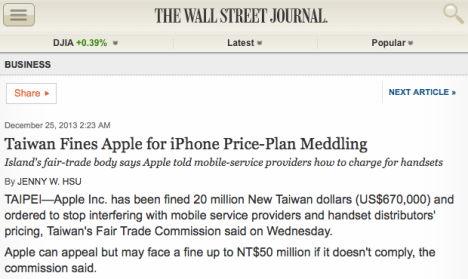 Apple Taiwan Verbot von Preisfestlegungen