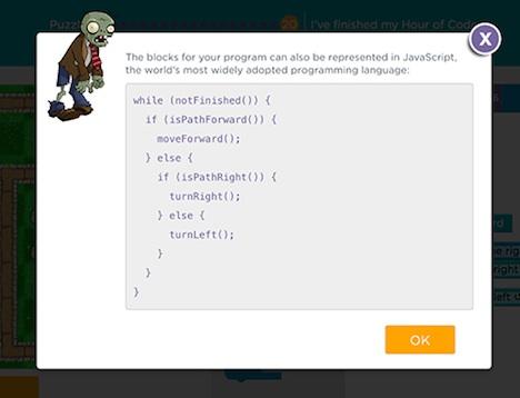 hour_of_code1