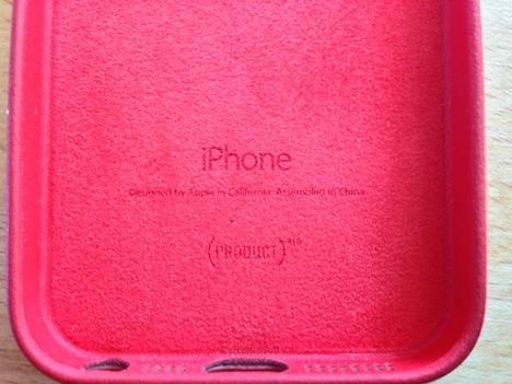 iphone5s_case_apple2