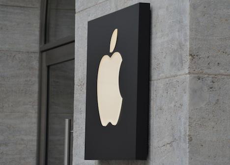 apple_logo_kudamm