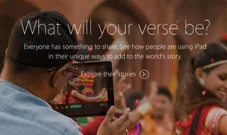ipad_your_verse