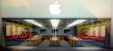 mac30_retail_stores