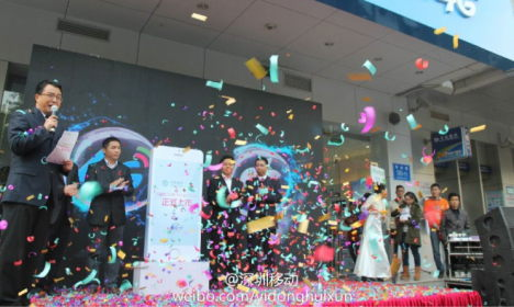 iphone chinamobile einführung 2014