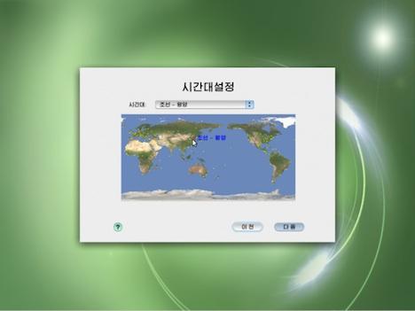 nordkorea_osx1
