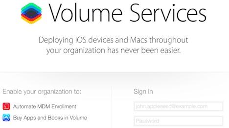 volume_services
