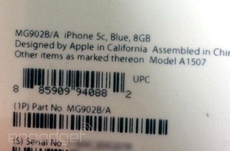 iphone5c_8b_verpackung